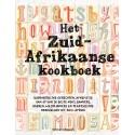 Het Zuid-Afrikaanse kookboek